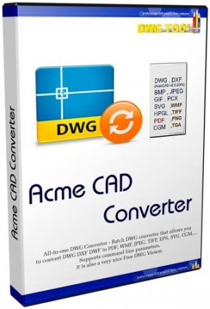 Acme CAD Converter 2015 8.6.7.1425 + Portable (2015/Multi)