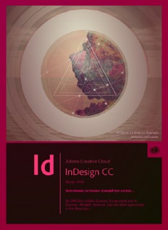 Adobe InDesign CC 2014 v.10.1.0 by m0nkrus (x86/x64/RUS/ENG)