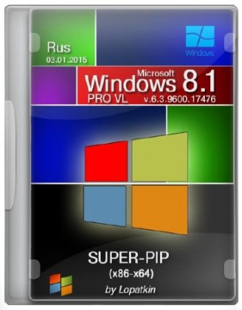 Windows 8.1 Pro VL 17476 SUPER-PIP v.1501 (x86/x64/2015/RUS)