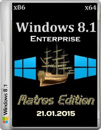 Windows 8.1 Enterprise x86/x64 Matros Edition 06.2015 (21.01.2015/RUS)