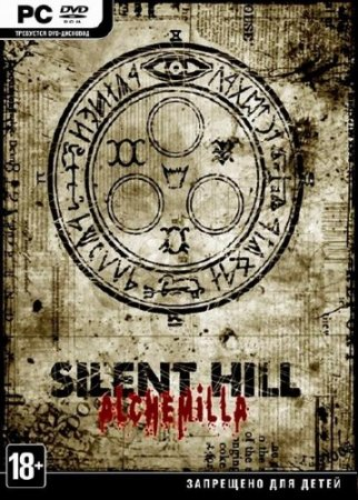Silent Hill: Alchemilla (2015/RUS/ENG/RePack by R.G. Freedom)