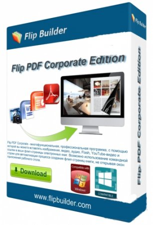 Flip PDF Corporate Edition v2.2.2 ML/RUS