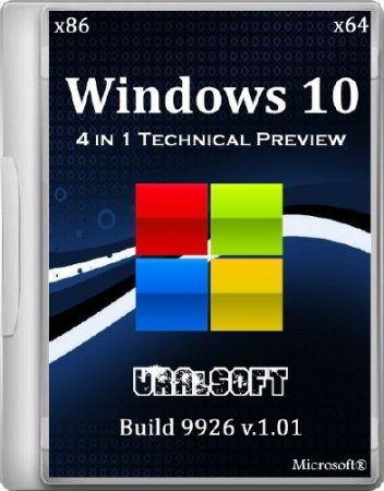 Windows 10 x86/x64 4 in 1 Technical Preview UralSOFT Build 9926 v.1.01 (2015/RUS)