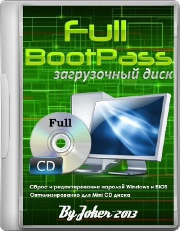 BootPass 4.0.4 Full (2015/RUS)