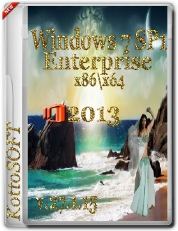Windows 7 Enterprise x86/x64 Office 2013 KottoSOFT v.27.1.15 (2015/RUS)