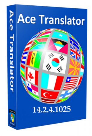 Ace Translator 14.2.4.1025 RePack by Diakov