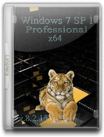 Windows 7 Professional KottoSOFT v.8.2.15 (x64/2015/RUS)