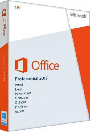 Microsoft Office 2013 SP1 Professional Plus 15.0.4693.1001 Ad-free RePack by KpoJIuK от 01.03.2015