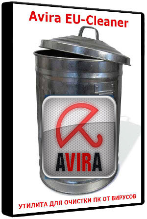 Avira EU-Cleaner 13.0.01.1 v14.02.2016 portable RUS