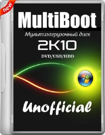 MultiBoot 2k10 DVD/USB/HDD 5.12 Unofficial (2015/RUS/ENG)