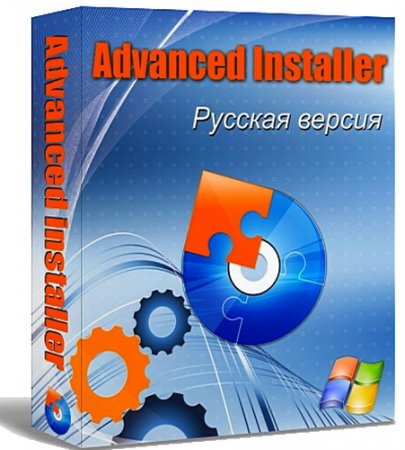 Advanced Installer 12.2 Build 64035 RePack/Portable by D!akov