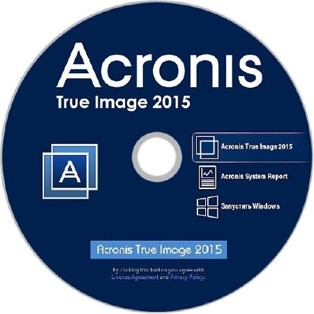Acronis True Image 2015 18.0 Build 6613 + Media Add-ons