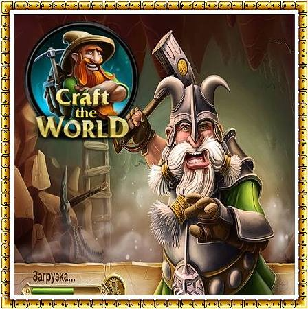 Craft The World v1.1.0.10 (2015|RUS|ENG) Portable