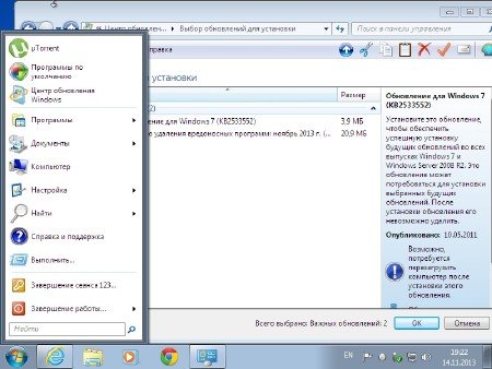 Windows 7 Ultimate SP1 by Loginvovchyk 11.2015 + Soft (x86/x64/RUS/2015)