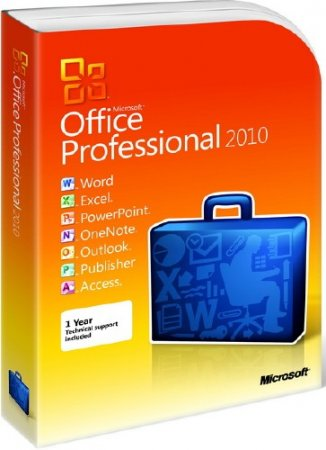 Microsoft Office 2010 SP2 Pro Plus + Visio Premium + Project Pro 14.0.7162.5000 RePack by KpoJIuK