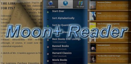 Moon+ Reader Pro v3.4.5 (Patched/Modded) RUS