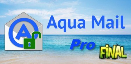 Aqua Mail Pro v1.6.1.5 Final Stable RUS
