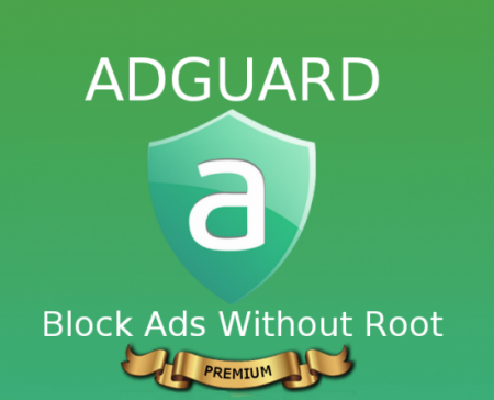 Adguard Premium v2.5.70 Beta Patched RUS