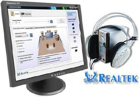 Realtek High Definition Audio Drivers 6.0.1.7780 WHQL (2016) PC