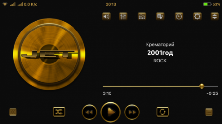 jetAudio Music Player Plus v7.0.0 GOLD MOD & SILVER MOD & MOD Material Design (All Effects) All Versions RUS