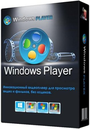 Windows Player 3.2.1.0 (Ml/Rus/2016) Portable