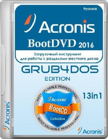 Acronis BootDVD 2016 Grub4Dos Edition v.39 13in1 (2016/RUS)
