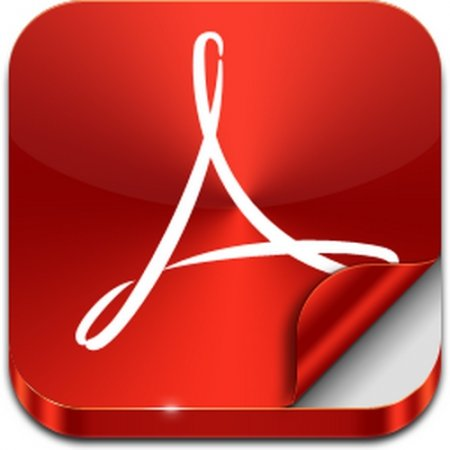 Adobe Acrobat Reader DC 2015.016.20041 Repack by Diakov