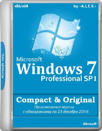 Windows 7 Professional SP1 Compact & Original by -A.L.E.X.- 12.2016 (x86/x64/RUS/ENG)