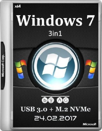 Windows 7 3in1 & USB 3.0 + M.2 NVMe by AG 24.02.2017 (x64/RUS)