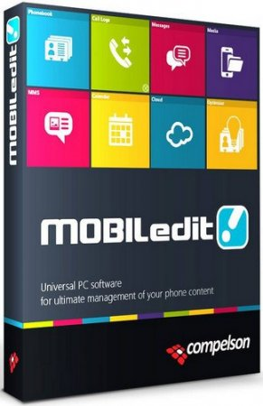 MOBILedit! Enterprise 9.0.0.21825 (ML/RUS) Portable
