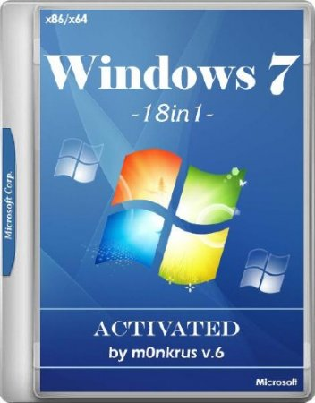 Windows 7 SP1 x86/x64 AIO -18in1 - Activated v.6 by m0nkrus (RUS/ENG/2017)
