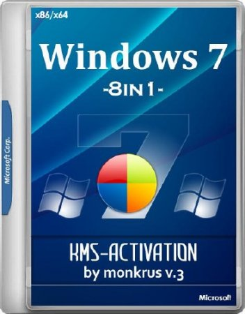 Windows 7 SP1 AIO x86/x64 -8in1- KMS-activation v.3 by m0nkrus (RUS/ENG/2017)
