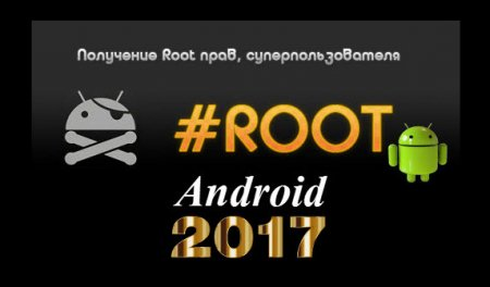 ROOT soft Android FULL v04.2017 RUS