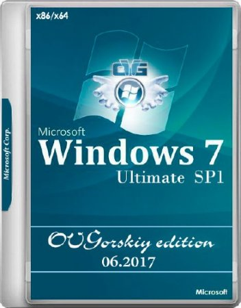 Windows 7 Ultimate SP1 7DB by OVGorskiy 06.2017 (x86/x64/RUS)
