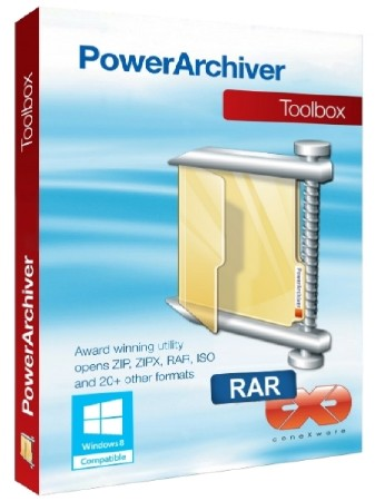 PowerArchiver 2017 Standard 17.00.90