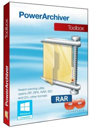 PowerArchiver 2017 Standard 17.00.90 RePack by D!akov
