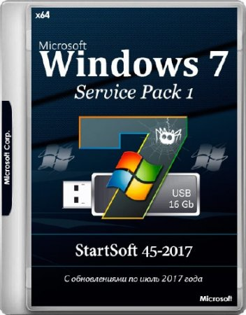 Windows 7 SP1 x64 AIO Release By StartSoft 45-2017 (RU/EN/UKR/2017)