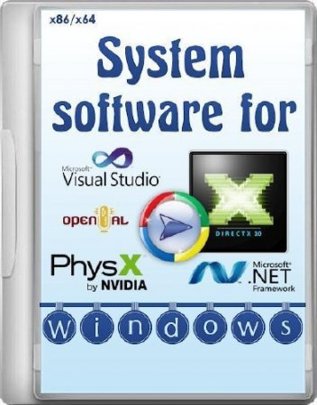 System software for Windows v.3.0.8 (RUS/2017)